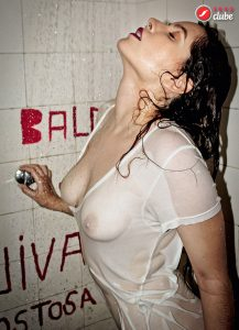 Juliana Baldin - Sexy Girls - Sexy Clube